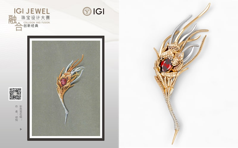 Read more about the article More Stunning IGI Jewelry Design Contest Finalists