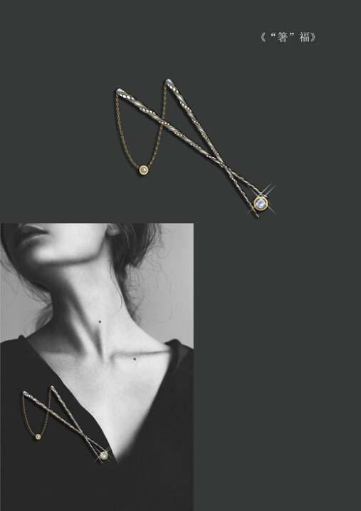"""Jewel Blessings"" jewelry design"