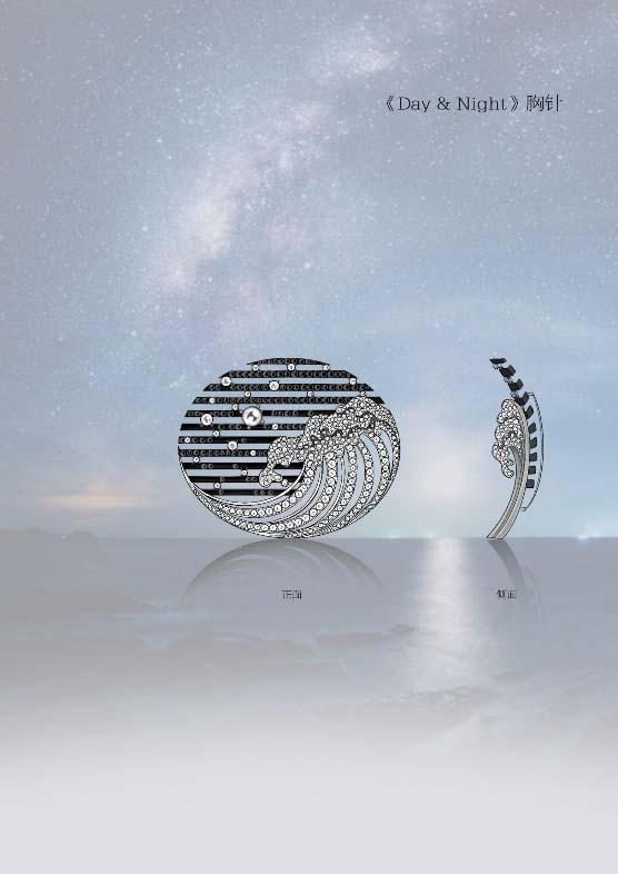 """""""Day & Night"""" jewelry design"""