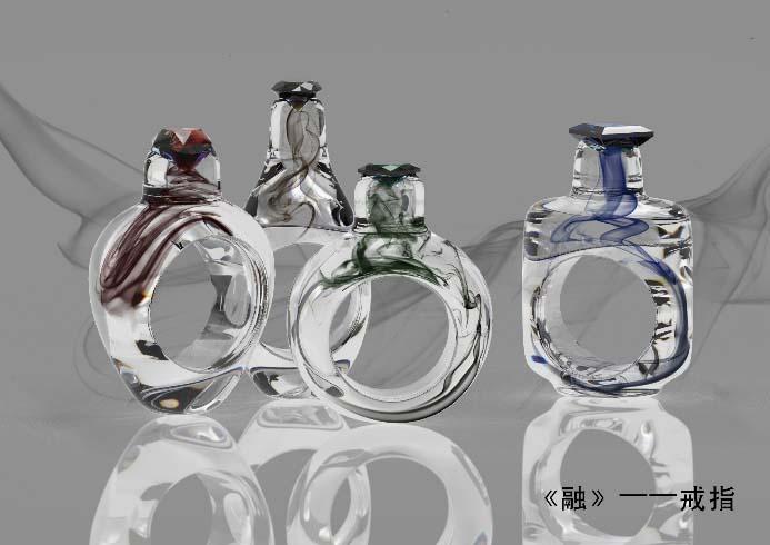Melting - Outstanding Creative Materials Design