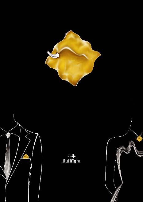 Bullfight - Outstanding Gold Design
