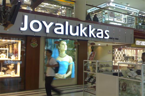 Joyalukkas Announces New 'Shudh Diamonds' Collection Certified by IGI