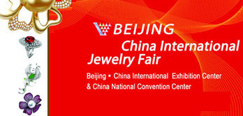 IGI Seminar Examines Industry Challenges at the China Int'l Jewelry Fair