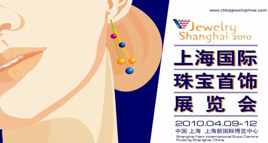 IGI Series Stresses Growth at Jewelry Shanghai 2010